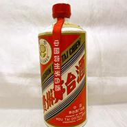 茅台酒(マオタイ酒) サンフラワー 55度 545ml